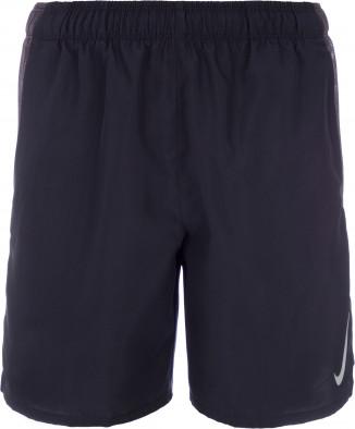 Шорты для мальчиков Nike Flex