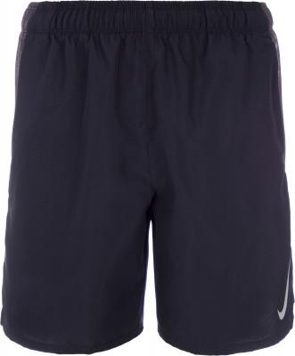 Шорты для мальчиков Nike Flex, размер 147-158