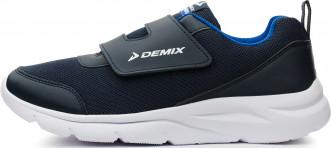 Кроссовки для мальчиков Demix Lider ||
