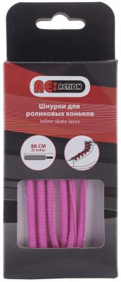Шнурки REACTIONПолиэстеровые шнурки для роликовых коньков reaction.<br>Вид спорта: Роликовые коньки; Производитель: REACTION; Артикул производителя: S17RERA780; Страна производства: Китай; Размер RU: Без размера;