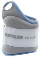 Утяжелитель для рук 2 x 1,5 кг Kettler