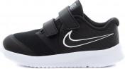Кроссовки для мальчиков Nike Star Runner 2
