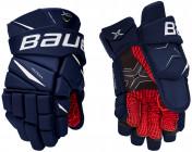 Перчатки хоккейные детские Bauer VAPOR X2.9