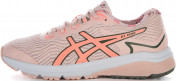 Кроссовки для девочек ASICS Gt-1000 8 GS SP