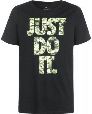 Футболка для мальчиков NikeФутболка для мальчиков станет оптимальным выбором для тренинга. Отведение влаги ткань, выполненная по технологии nike dri-fit, эффективно отводит влагу от кожи.<br>Пол: Мужской; Возраст: Дети; Вид спорта: Тренинг; Застежка: Отсутствует; Технологии: Nike Dri-FIT; Производитель: Nike; Артикул производителя: 862665-010; Страна производства: Турция; Материалы: 60 % хлопок, 40 % полиэстер; Размер RU: 140-152;