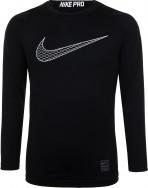 Свитшот для мальчиков Nike Pro