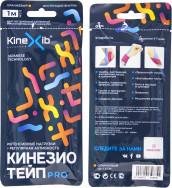 Кинезио-тейп Kinexib Pro tape, оранжевый