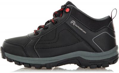Ботинки для мальчиков Outventure Track Mid PU, размер 33