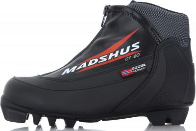Ботинки для беговых лыж Madshus CT-90Лыжные ботинки для классического хода с утеплителем thinsulate и клапаном на молнии для защиты от снега и влаги.<br>Сезон: 2017/2018; Назначение: Прогулочные; Стиль катания: Комбинированный; Уровень подготовки: Прогрессирующий; Пол: Мужской; Возраст: Взрослые; Вид спорта: Беговые лыжи; Система креплений: NNN; Утеплитель: Thinsulate; Система шнуровки: Закрытая; Технологии: Thinsulate; Производитель: Madshus License; Артикул производителя: DXB0049944; Срок гарантии: 1 год; Страна производства: Россия; Размер RU: 44;