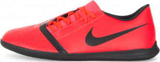 Бутсы мужские Nike Phantom Venom Club IC