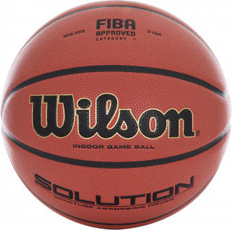 Мяч баскетбольный Wilson SOLUTION OFFICIAL GAME BALL
