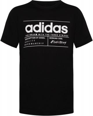 Футболка для мальчиков Adidas, размер 152