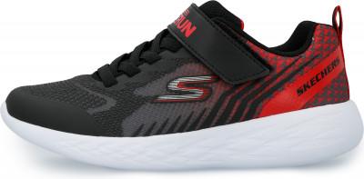 Кроссовки для мальчиков Skechers GO RUN 600-BAXTUX, размер 31