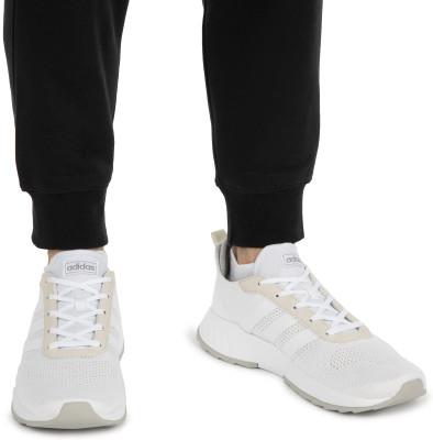 Кроссовки мужские Adidas Phosphere, размер 46