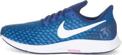 Кроссовки мужские Nike Air Zoom Pegasus 35, размер 41,5