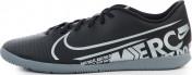 Бутсы мужские Nike Vapor 13 Club IC