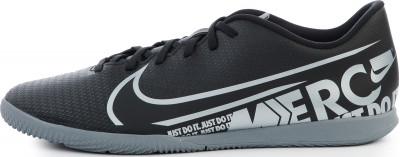 Бутсы мужские Nike Mercurial Vapor 13 Club IC, размер 40