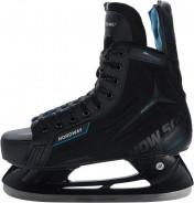Коньки хоккейные Nordway NDW500 D SR
