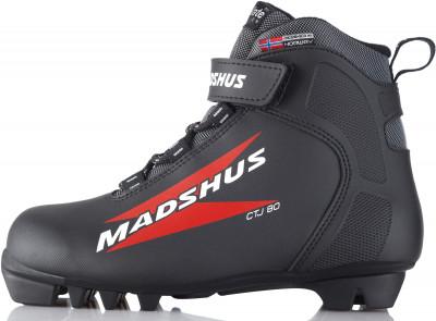 Купить со скидкой Ботинки для беговых лыж детские Madshus CT 80 JR
