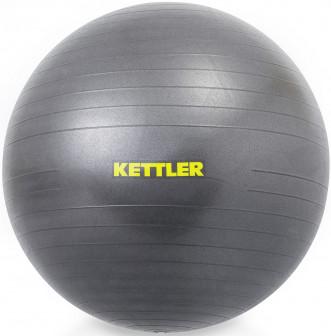 Мяч гимнастический Kettler, 75 см