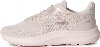 Кроссовки для девочек Demix Yantay