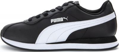 Кроссовки детские Puma Turin II, размер 37,5