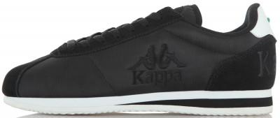 Кроссовки мужские Kappa Alfa, размер 42,5