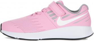 Кроссовки для девочек Nike Star Runner
