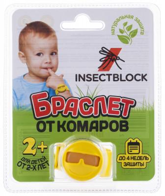 Браслет от комаров детский InsectblockДетский браслет insectblock - максимально эффективное и безопасное средство защиты от комаров. Композиция из эфирных масел обеспечивает надежную натуральную защиту.<br>Пол: Мужской; Возраст: Дети; Состав: 70 % термопластичная резина, 30 % - эфирные масла; Производитель: Insectblock; Артикул производителя: EIBOE00261; Страна производства: Китай; Размер RU: Без размера;