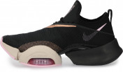 Кроссовки женские Nike Wmns Air Zoom Superrep