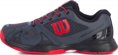 Кроссовки для мальчиков Wilson Rush Pro, размер 34,5