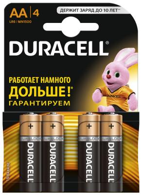 Батарейки щелочные Duracell Basic AA/LR06, 4 шт.Эти батарейки одни из лучших на рынке щелочных элементов питания по продолжительности использования и соотношению цены и качества.<br>Пол: Мужской; Возраст: Взрослые; Вид спорта: Кемпинг, Походы; Состав: марганцево-цинковые с щелочным электролитом; Производитель: Duracell; Артикул производителя: 4816; Страна производства: Бельгия; Размер RU: Без размера;
