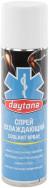 Спрей охлаждающий Daytona, 335 мл