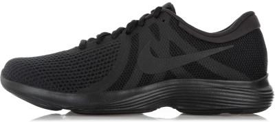 Кроссовки женские Nike Revolution 4, размер 35,5Кроссовки <br>Женские кроссовки для бега nike revolution 4 (eu) - оптимальный выбор для тех, кто ценит удобство и амортизацию.
