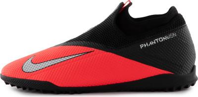 Бутсы мужские Nike Phantom Vision 2 Academy Dynamic Fit TF, размер 40