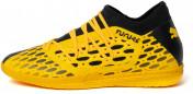 Бутсы мужские Puma Future 5.3 Netfit