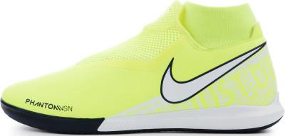 Бутсы мужские Nike Phantom Vsn Academy Df Ic, размер 44