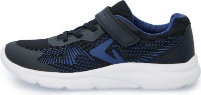 Кроссовки для мальчиков Demix Sport B, размер 32