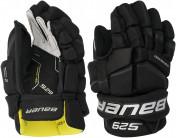 Перчатки хоккейные детские Bauer SUPREME S29
