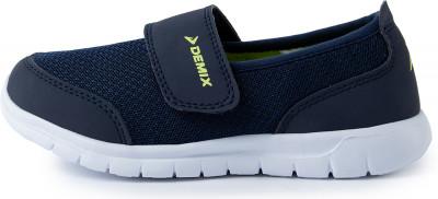 Кроссовки для мальчиков Demix Everyday, размер 24