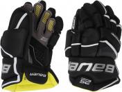 Перчатки хоккейные детские Bauer SUPREME 2S PRO