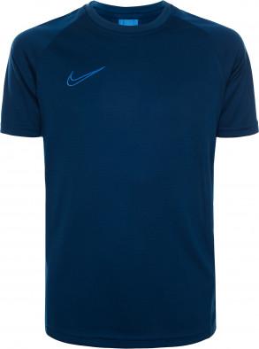 Футболка для мальчиков Nike Dry Academy