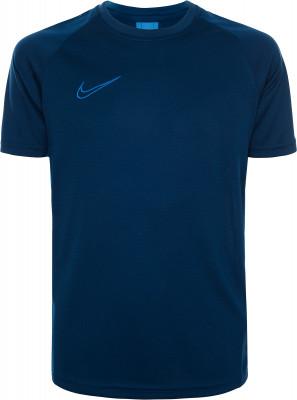 Футболка для мальчиков Nike Dry Academy, размер 128-137