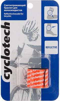 Браслет CyclotechУниверсальный светоотражающий браслет, который можно носить на запястье или лодыжке. Повысит безопасность катания в темное время суток.<br>Размеры (дл х шир х выс), см: 34 x 3; Материалы: Металл; Производитель: Cyclotech; Артикул производителя: CRB-1OR.; Срок гарантии: 6 месяцев; Страна производства: Китай; Размер RU: Без размера;