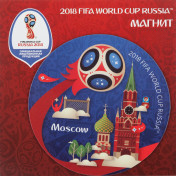 Магнит 2018 FIFA World Cup Russia™ Москва