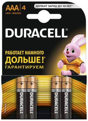 Батарейки щелочные Duracell Basic AAA/LR03, 4шт.
