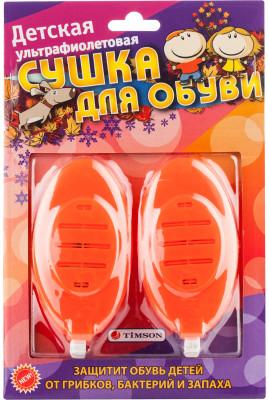 Сушка для обуви детская TimsonДетская ультрафиолетовая сушка timson.<br>Пол: Мужской; Возраст: Дети; Вид спорта: Аксессуары; Материалы: Пластик; Производитель: Тимсон; Артикул производителя: 2420-OR; Страна производства: Россия; Размер RU: Без размера;