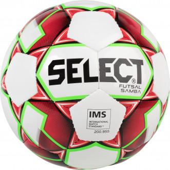 Мяч футбольный Select Futsal Samba