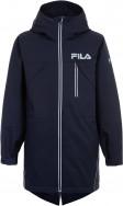 Куртка утепленная для мальчиков Fila