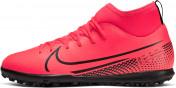 Бутсы для мальчиков Nike Superfly 7 Club TF
